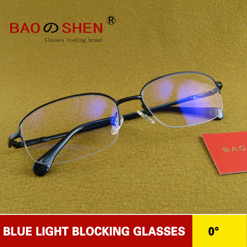 Blue Light Blocking Computer Glasses Tablet Reading/Gaming/TV/Phones Glasses Anti Eyestrain Filter UV Glare Reduce Headache