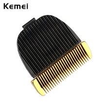 Kemei профессиональная замена лезвия для стрижки волос с покрытием из титановой стали головка для триммера волос KM-6688