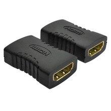 HDMI конвертер к женскому Соединительная муфта адаптер позолоченный Поддержка 3D 1080 P для монитор для ноутбука PS3 проектор