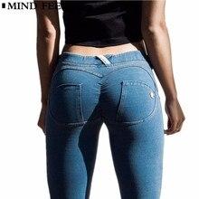 LIBERJOG MIND FEET Peach Lift Hips Skinny Silica Gel Non-slip High Elastic Slim