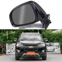 Savanini High Quality 8 Pins Automatic Folding Power Adjustable&Heated Glass LED Turn Signal Mirror For Chevrolet Captiva