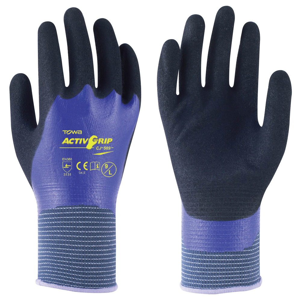 1 Pair Of Rubber Gloves Wear-resistant Work Gloves Waterproof And Oil-proof Mechanical Assembly Factory Protective Gloves1 Pair Of Rubber Gloves Wear-resistant Work Gloves Waterproof And Oil-proof Mechanical Assembly Factory Protective Gloves
