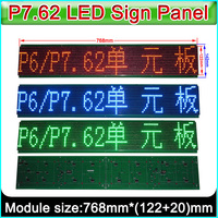 DIP P6*7.62mm red color semi outdoor car or bus led sign modules 768*(122+20)mm, LED scroll information sign