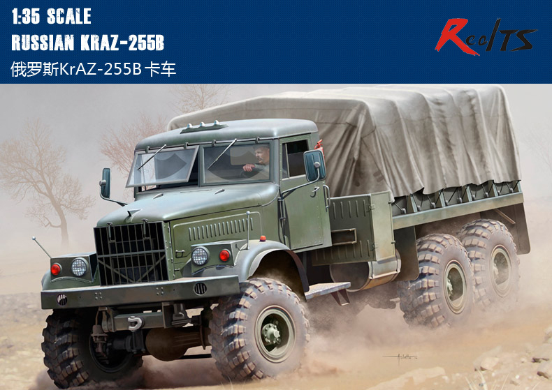 RealTS Hobby Boss model 85506 1/35 Russian KrAZ-255B hobbyboss trumpeter цена