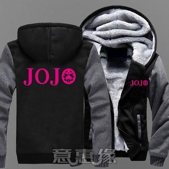 2018 New JoJo's Bizarre Adventure Hoodie Anime Coat Jacket Winter Men Thick Zipper Sweatshirt