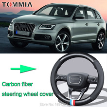 38CM Size M Rubber Carbon Fiber Leather Car Steering Wheel Cover Non-slip breathable For Audi Q5 2008-2019