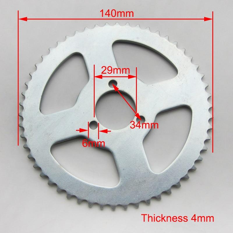 Prix pour 54 Dent 29mm Arrière Chaîne Pignon pour Électrique Scooter Tricycle fit T8F Chaîne