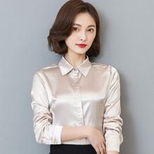 36f9dd549af7d Stinlicher Saten Ipek Gömlek Kadın İlkbahar Sonbahar Uzun Kollu Zarif Iş  Elbisesi Tops Kore Moda Beyaz