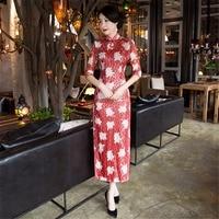 Free Shipping Lace Qipao chinese Women's Charming Cheongsam Blend Cotton Evening Dress long Qipao Purple 2 Color