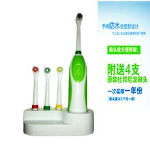 Oral-B Electric Ultrasonic Toothbrush Braun Rechargeable 4-HEADS For Sensitive Teeth Deep Cleaning Gifts NO BATTERY