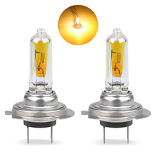 Headlamp Car-Accessory Fog-Lights Yellow Automobiles 2300k H7 55w 2pcs Golden