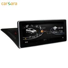 Carsara pantalla táctil de 10.25 pulgadas 1280*480 Android de Navegación GPS radio stereo dash multimedia player para Audi A4L A5 S4 S5 09-16