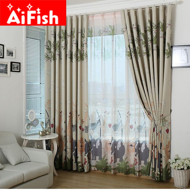 Coffee and pink cute cartoon lion character forest for Cute curtain ideas for living room