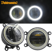 3 IN 1 LED Fog Light Daytime Light DRL Angel Eye Car Fog Lamp For Peugeot 207 307 3008 407 607 301 308 408 2008 4007 4008 5008