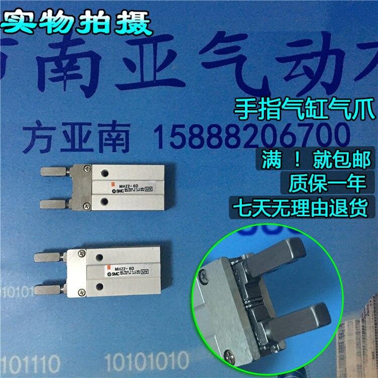 MHZ2-6D MHZ2-6D1 MHZ2-6D2 MHZ2-6D3  Pneumatic element, SMC finger, cylinder, air claw dhl eub 5pcs for smc mhz2 6d2 15 18