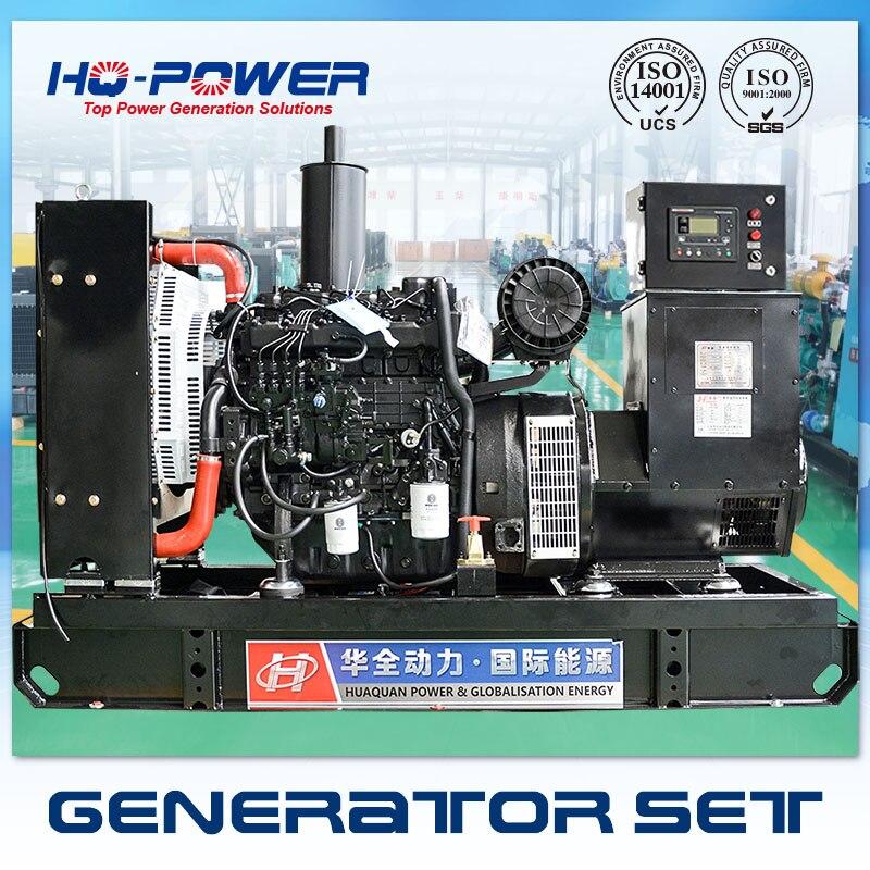 small size 75kva permanent magnet ac diesel generator