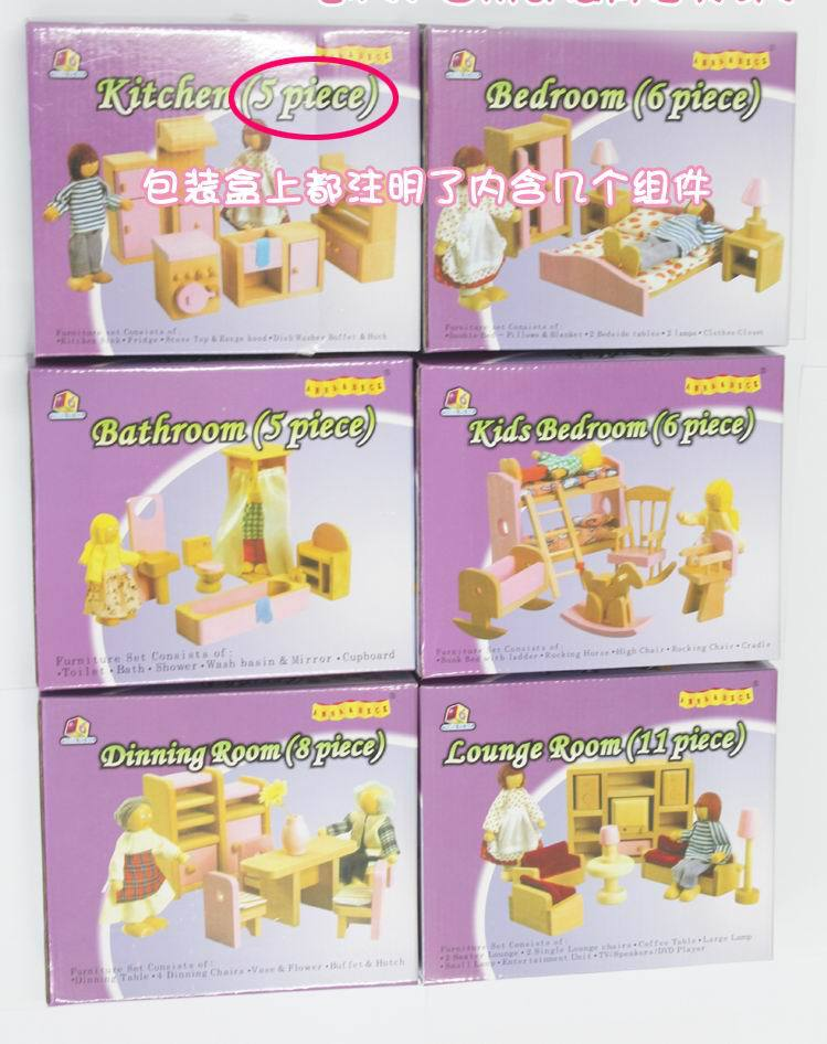 1 room baby wooden doll house kids Children wood house with furniture kitchen bedroom dinning room