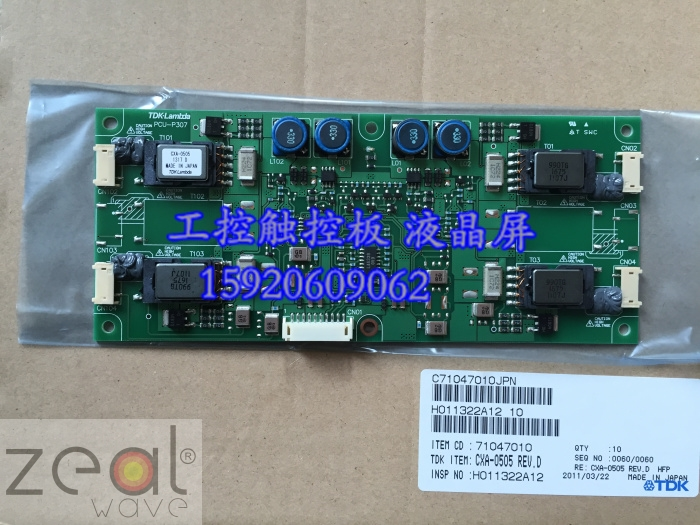 For Original LCD Backlight Power inverter Board For TDK CXA-0505 PCU-P307 High Pressure Plate cxa 0373 pcu p158b original tdk lcd inverter high voltage switchboard board