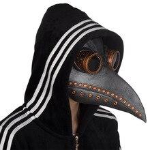 55 High qulity Brown retro vintage latex steampunk doctor plague bird beak halloween steam punk gohic breath crow corbie mask