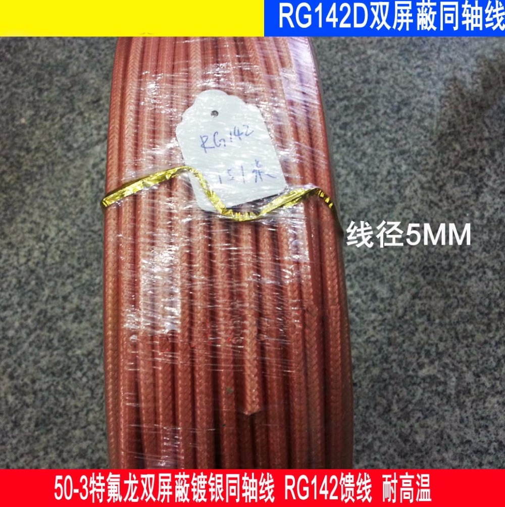Free ship 10M/20M Teflon RF Coaxial cable RG142 OD=5MM Cable Connector 50ohm M17/60 shield cable