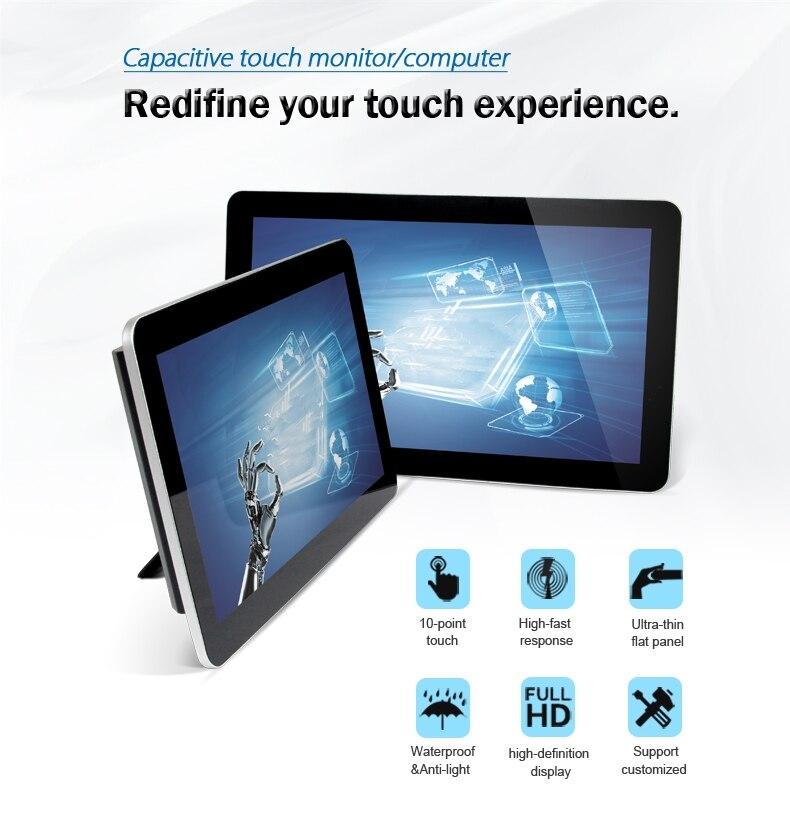 21,5 18,5 15,6 дюймов планшет сенсорный экран, сенсорный экран монитор, все в одном компьютере