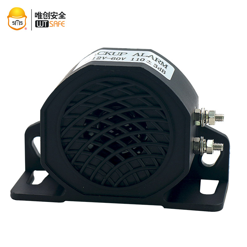 12V 24V 48V Reversing Backup Alarm Beep Sound Siren 105db Waterproof Reverse Back up Horn for Truck Car Vehicle w h30 black reversing alarm speaker back up waterproof reverse backup alarm horn for car vehicle truck 12v 24v 48v 60v
