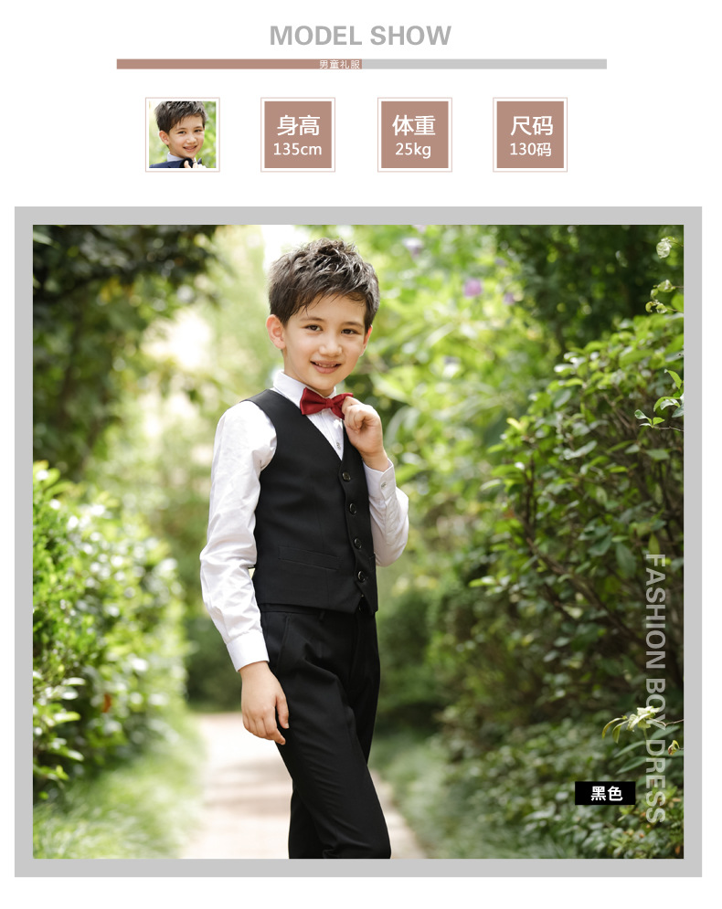 2017 Promotion Big Boys Vest Clothing Set Children Leisure Clothes Kids Wedding Prom Suits Christmas Costumes For Tie Shirt (8)