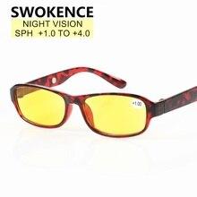 SWOKENCE высокое качество небьющиеся очки ночного видения для чтения пожилых Леопард полная Рамка пресбиопические очки G392