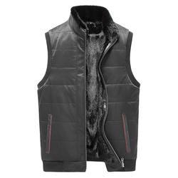 2016 new arrival winter genuine leather mink fur liner casual black jacket men genuine leather vest.jpg 250x250