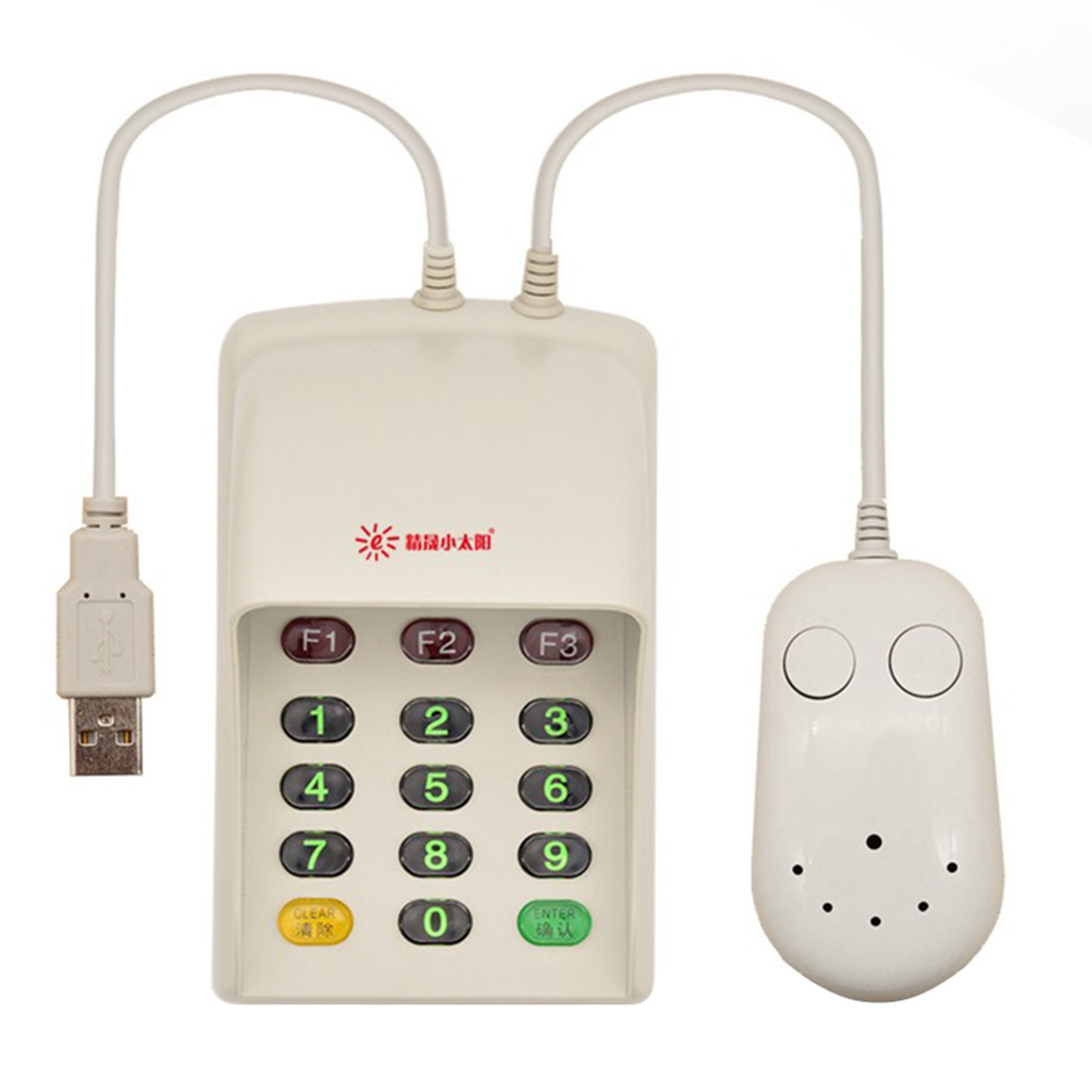 Sunrose K19E Voice Broadcast Security Check Password Keyboard USB Digital Keypad Securities Bank to Collect Money Keyboard