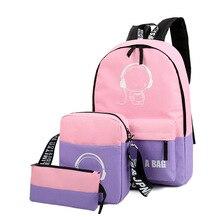 Для женщин школьная сумка-рюкзак нейлон набор флуоресценции рюкзак для подростка Обувь для девочек Повседневное Рюкзаки известный бренд высокое качество книги мешок