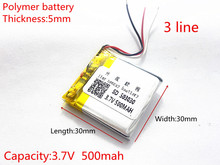 Free shipping Polymer battery 500 mah 3 7 V 503030 font b smart b font home