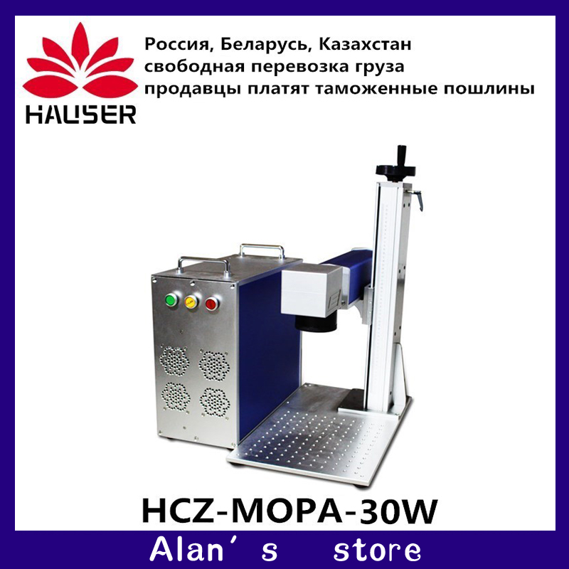 Free Shipping JPT Mopa Fiber Laser Marking Machine Co2  Laser Marking Machine  Laser Engraver Metal Diy Cnc Mach