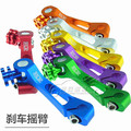 Motorcycle adapted parts Universal NCY brake rocker arm for Yamaha motorcycle RSZ /JOG/Huajia