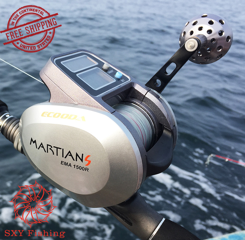 SXY fishing FREE SHIPPING EMA1500 Electric Count Wheel Bait Casting Trolling Wheel Dual power supply Reel Fishing force 7kg