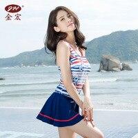 New Women Navy Blue Pink Sky Padded Tank Top Skirt Swimwear One Piece Swimsuit Beachwear Bathing