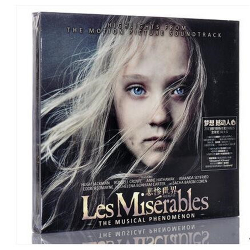 2018 For Vaporesso Revenger Promotion Real Soft Bag Free Shipping: Soundtrack  Various Artists: Les Miserables Movie Cd Sealed ...