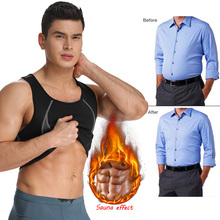 Men Shapers Body Shaper Bodysuit Slimming Belt Waist Trainer Workout Fitness Tops Neoprene Shapewear