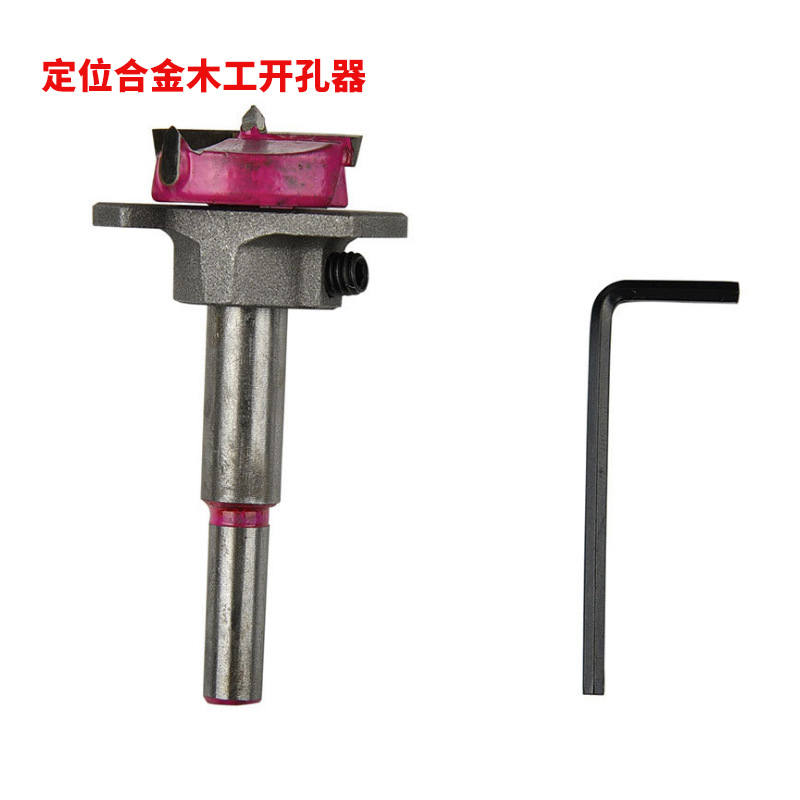 High Quality Hinge Opener Split 35mm Positioning Woodworking Drill Head Door Plastic Reaming Core Bit Auger Spiral  Hole