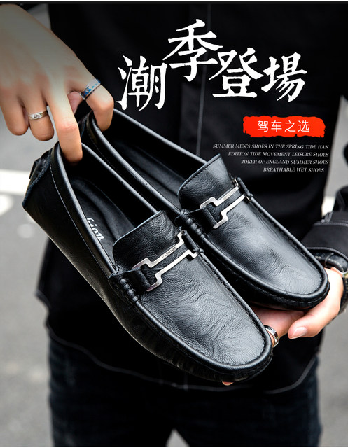 Men Shoes Leather Loafers 2019 Slip on Mann Schuhe Leder