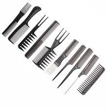 10 pcs профессиональная волос гребни наборы салон парикмахерская расческа щетки антистатические расческа уход за волосами стайлинг инструменты набор комплект для волос сало