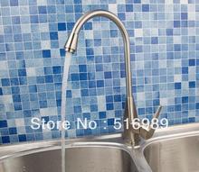 Спрей 360 градусов Поворотный Излив Кухонный Кран в Матовый Никель Отделка Кухня раковина Кран смеситель mak45