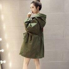 M 2019 Korean version of loose student trench coat  streetwear long women