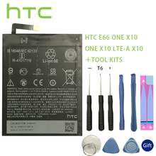 HTC Original High Capacity B2PXH100 Battery For 2PXH100 E66 One X10 LTE-A 4000mAh