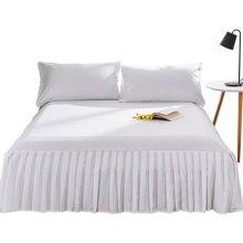 Перепелиная юбка, эластичная кровать, пыль, кровать юбка, против пота жидкости пятен, дышащая, 9 цветов