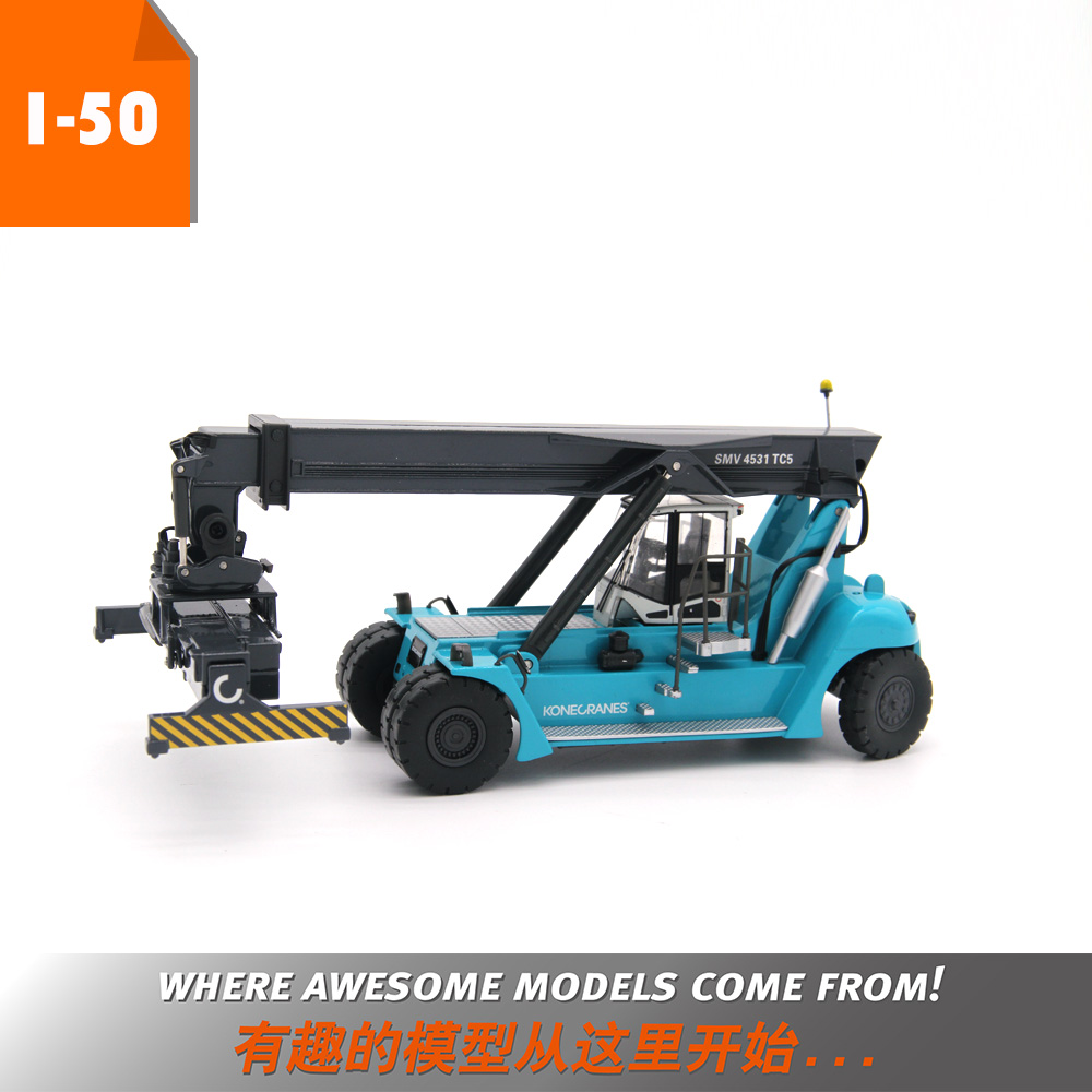 Alloy Model Gift KONE 1:50 Container Front Crane Engineering Machinery Vehicles Diecast Toy Model For Collection,DecorationAlloy Model Gift KONE 1:50 Container Front Crane Engineering Machinery Vehicles Diecast Toy Model For Collection,Decoration