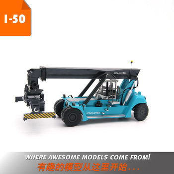 Alloy Model Gift KONE 1:50 Container Front Crane Engineering Machinery Vehicles Diecast Toy Model For Collection,Decoration