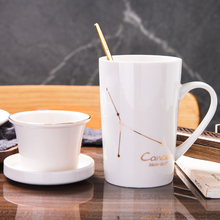 12oz Creative Gold Printing Twelve Constellations White Coffee Mug Tea Cup With Leak with Lid and Spoon as Gift