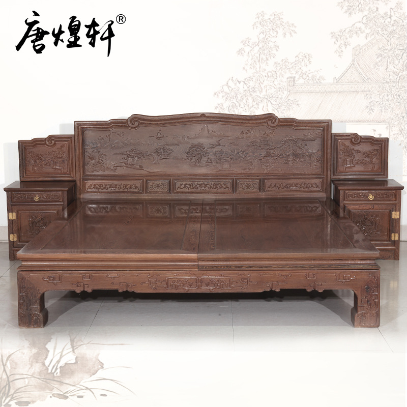 Aliexpress  Buy Residential mahogany furniture wenge wood furniture  bed 1.8 m wood bed Double Chinese antique wooden original from Reliable  furniture ...