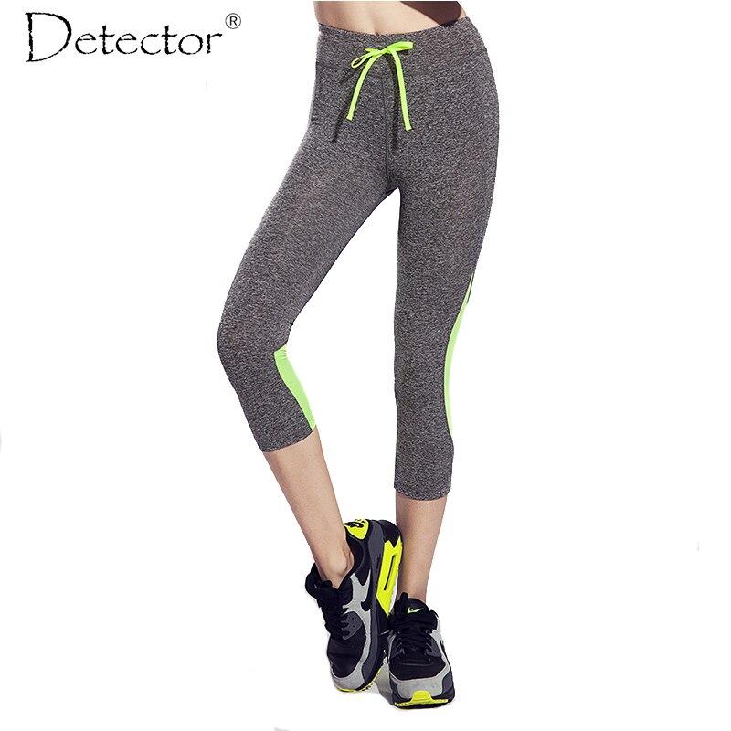 Women Fitness Pants Women Studio Pant Liner Running